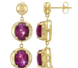 Orissa-Stern-Rubin mit deutlichem Asterismus. Juwelo, Ihr Online-Juwelier.