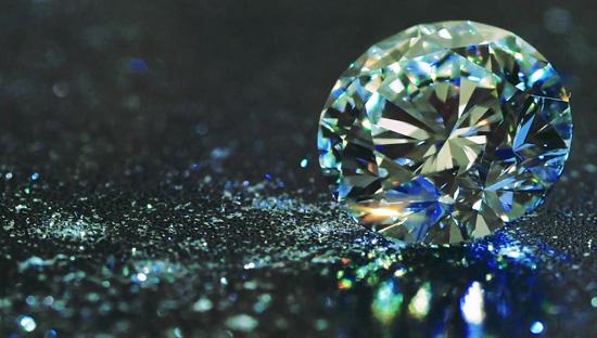 ungefasster Diamant