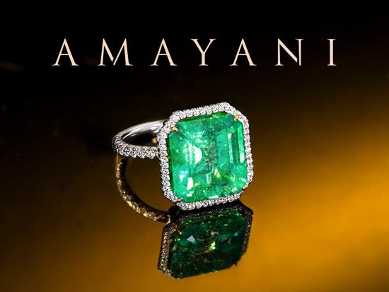 Platinring mit Smaragd aus Sambia